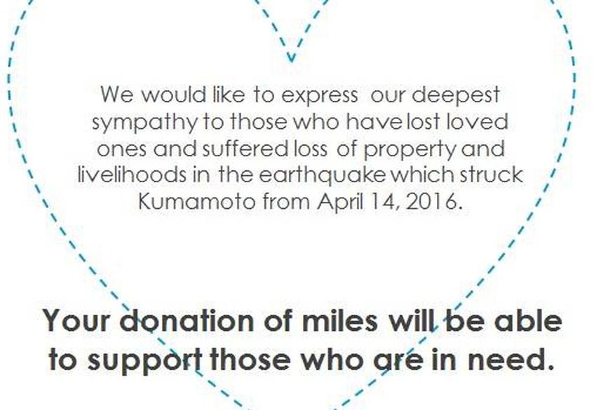 Ana Miles Donation Kumamoto.jpg