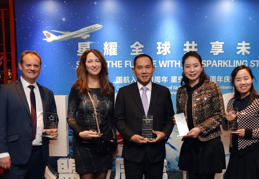 CEO award winners group.jpg