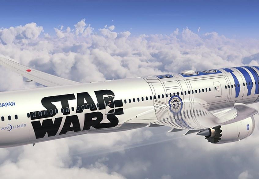 NH Star Wars Livery