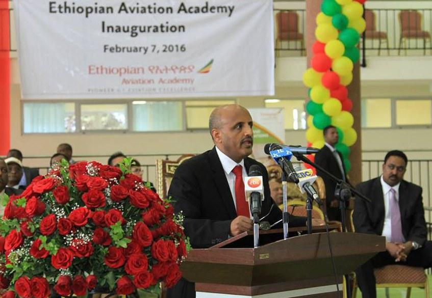 Ethiopian Airlines Aviation Academy.jpg