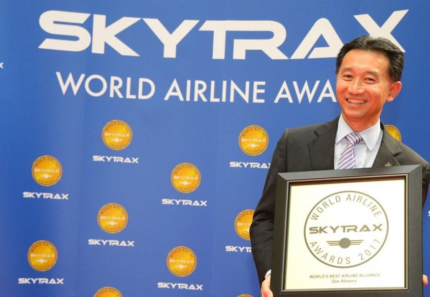 Star Alliance Skytrax 2017